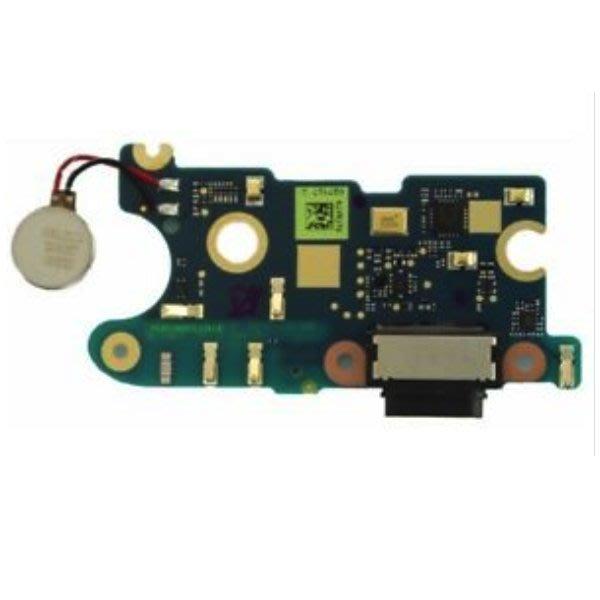 宇喆電訊 HTC U11 尾插排線 傳輸孔 USB充電孔 充電座鬆脫 無法充電 維修料件