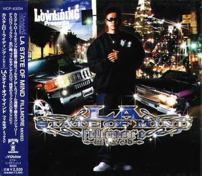 (甲上唱片) DJ Fillmore - Custom Lowriding Presents Westside Mixed Up Mixed - 日盤