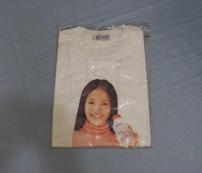 【全新】蕭雅軒 優沛蕾 代言T恤/ 純棉