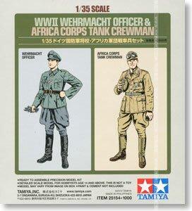 田宮拼裝兵人模型25154 1/35 德國兵人 燃料桶套裝