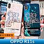 【妃小舖】 OPPO R11s 藍光/ 雷射 卡通 芝麻...