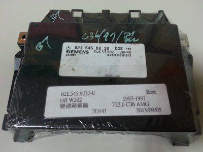 BENZ W210 1998- 722.6 E50 E55 AMG 變速箱電腦 控制器 繼電器 0215458232