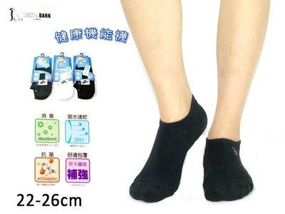運動男女船形短襪 精繡Logo款 台灣製 Light&Dark