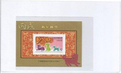 特482 新年郵票 九十四年版 四輪狗 小全張  上品