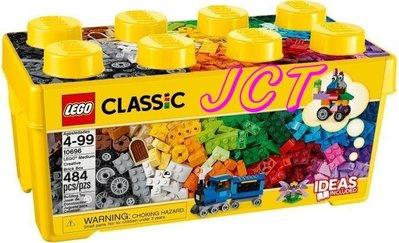 JCT LEGO樂高─10696 CLASSIC系列 中型創意拼砌盒