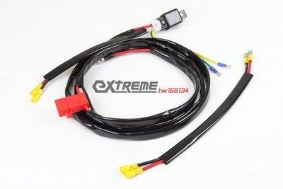 [極致工坊] GTR / GTR AERO 直上改裝蝸牛喇叭 強化線組 適用於 BOSCH / HELLA