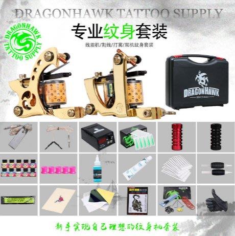 解憂zakka~  雙機紋身機套裝 紋身箱 初學者全套紋身機器材