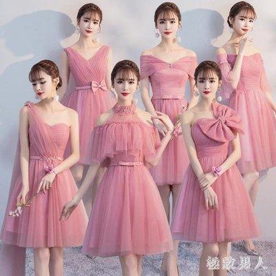 ZIHOPE 伴娘服長款2019新款韓版修身伴娘禮服顯瘦姐妹裙秋季宴會小禮服女ZI812