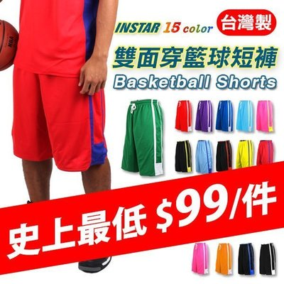 【31117】INSTAR 男女雙面穿籃球褲(運動短褲 台灣製≡體院≡