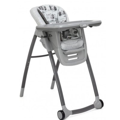 Joie Multiply 6in1 成長型多用途餐椅(JBE81800A) 3893元