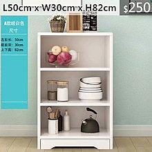 (訂貨價 $250)50cm寬  A款碗櫃 電視櫃 書櫃 鞋櫃 廚房置物櫃 櫥櫃 Wooden Kitchen Cabinet