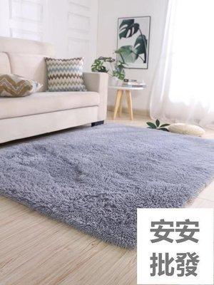 YEAHSHOP 地毯北歐地毯臥室客廳滿鋪可愛房間床邊毯茶幾沙發榻榻米長方形地墊412857Y185