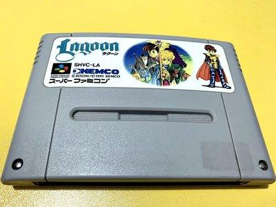 幸運小兔 SFC遊戲 SFC 礁湖傳說 Lagoon 超級任天堂 超任卡帶 任天堂 E8