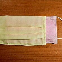 日本二重紗口罩套
