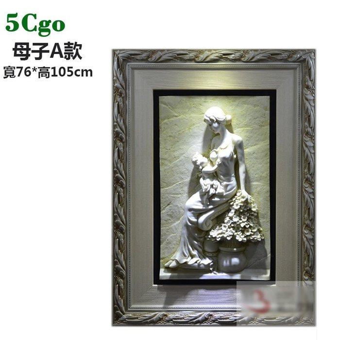 5Cgo【茗道】歐式玄關裝飾畫背景�棫e走廊過道掛畫壁畫3D立體人物浮雕畫沙發背景�椓佴6e-擁抱系列38686567606