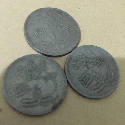 臺幣早期中華民國49年梅花壹圓硬幣