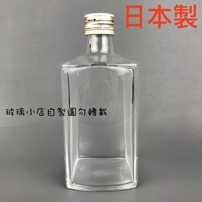 @500烈酒角瓶@ 玻璃小店 日本製 梅酒瓶 玻璃瓶 空瓶 酒瓶  醋瓶 容器