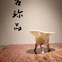 【古珍品】清代    德化窯仿銅爵杯