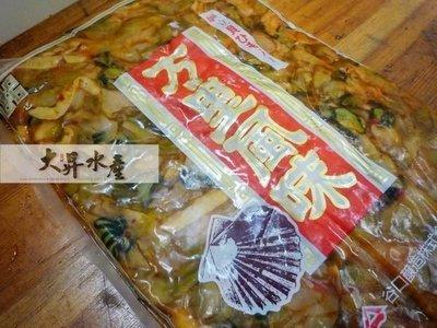 【大昇水產】日本料理店特色小菜_日本製...