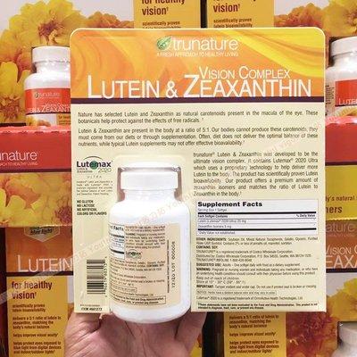 【MAXX美國代購】美國直郵 Trunature Lutein葉黃素玉米素視力保健護眼防近視140粒