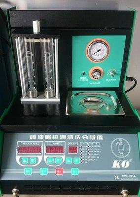 基隆名傑 A套餐 噴油嘴清洗高壓測試 超音波共振 霧化檢測 完工價500元