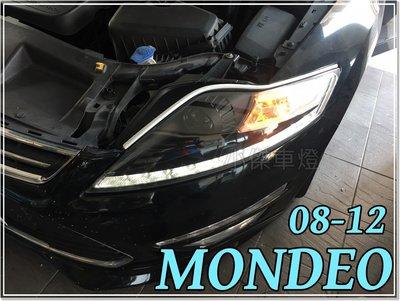 小傑車燈--福特FORD MONDEO 09 10 11 12年 雙功能 日行燈 方向燈 類R8魚眼 車燈 大燈 實車