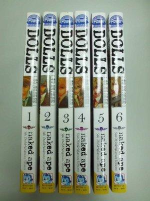 6980銤:A9-2ab☆2010年初版『DOLLS 特刑部隊 漫畫 第1~6集』naked ape 著《長鴻》自有書