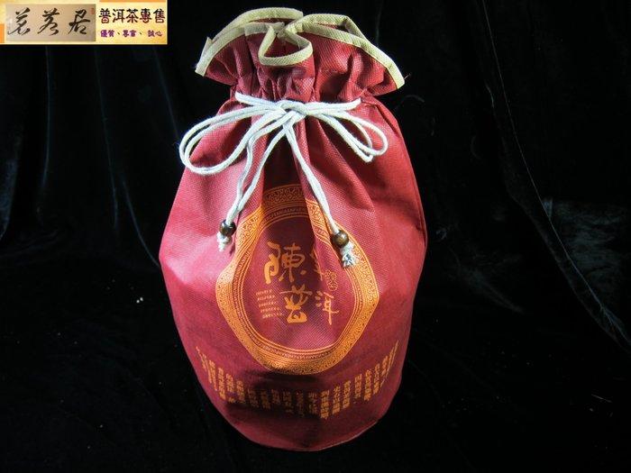 {茗若居普洱茶} 普洱茶筒裝收納布袋【紅色喜氣款】~專門使用於收納筒裝或贈人禮品