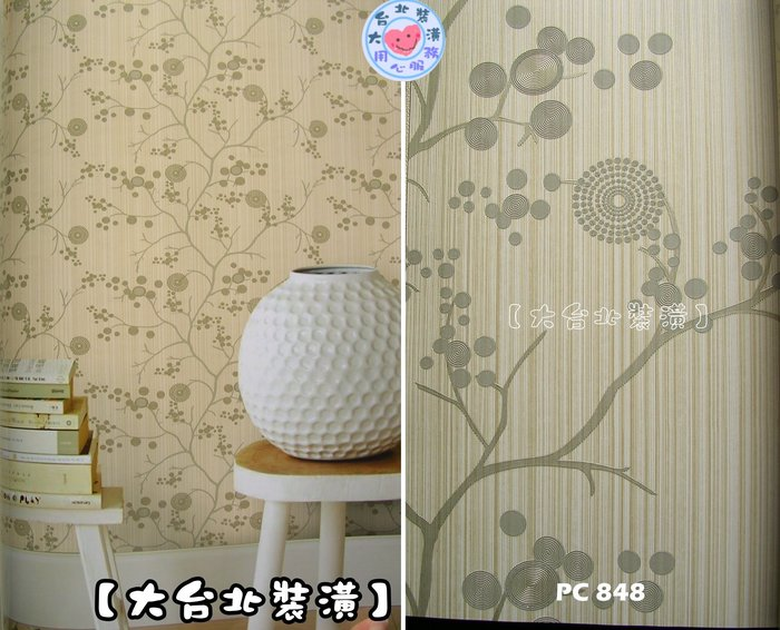 【大台北裝潢】PC國產現貨壁紙* 直紋圓球樹(4色) 每支650元