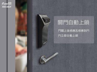 GATEMAN WF20 指紋鎖 指紋電子鎖 電子鎖 2017新款 大門鎖 門鎖 鎖 輔助鎖 指紋+密碼 密碼門鎖