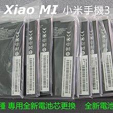 台北高雄現場維修one ma X920 626 D816 820 826 M7 M8 E9+ M9+ EyE電池現場安裝