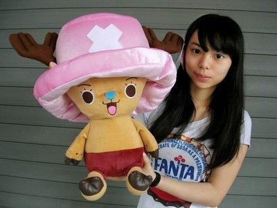 可愛喬巴娃娃~正版航海王~海賊王~喬巴大玩偶~生日情人禮物~高雄可自取
