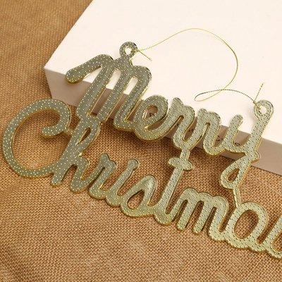 聖誕節裝飾品聖誕快樂英文牌聖誕樹掛件裝飾配件商場櫥窗門掛掛牌