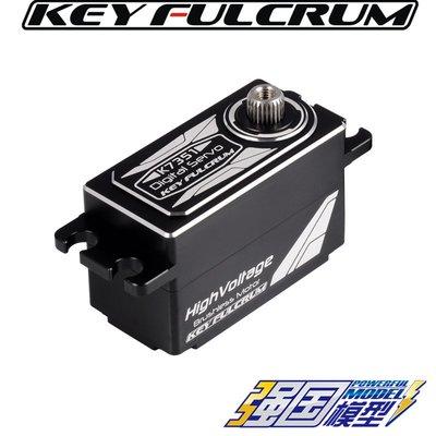 KEY FULCRUM K7351 短身舵機 金屬高速無刷0.05s 13kg競速車/漂移