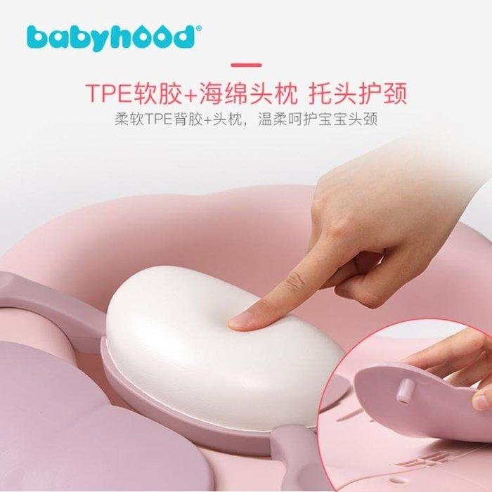 世    儿童洗 躺椅  洗 床加大 家用可折 洗 椅架小孩