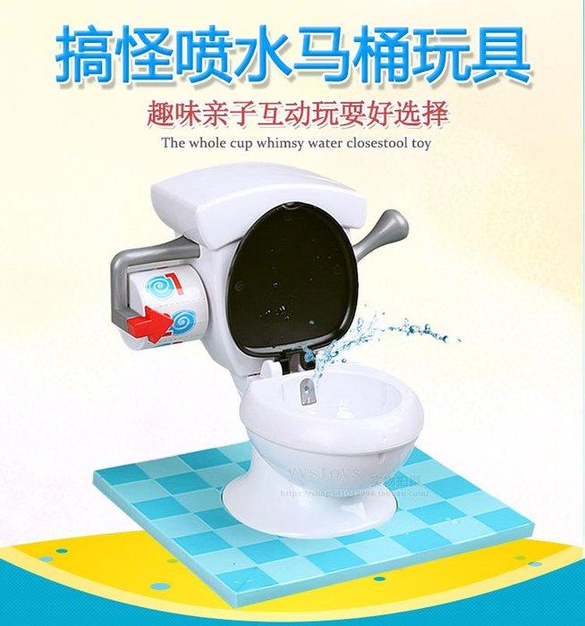 整人玩具 噴水馬桶桌面整蠱玩具搞怪噴水廁所射水馬桶_☆找好物FINDGOODS☆