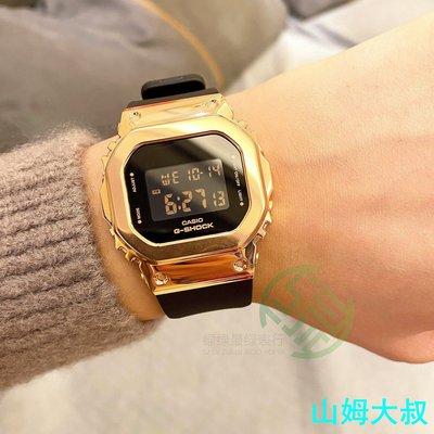山姆大叔--手錶卡西歐G-SHOCK玫瑰金金屬小方塊防水手表GM-S5600-1/S5600PG-4/1