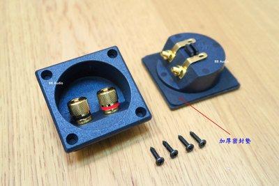 全新 高品質喇叭接線端子盒/香蕉插/純銅鍍金(5公分開孔)一個價