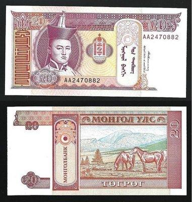 【萬龍】912W蒙古