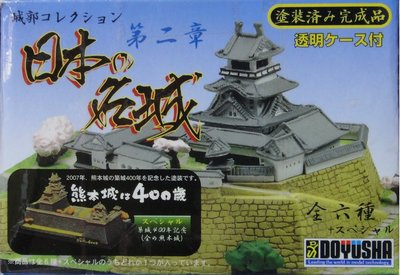 DOYUSHA 童友社 日本 城郭 石城 第二章 JAPANESE CASTLE COLLECTION 2 7種 (BUY-11151)