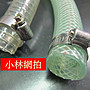 膠管固定夾不鏽鋼美式管束各式管夾美式管夾鐵束束環喉箍水管束環水管束束環斑馬式管夾規格眾多
