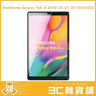 附發票 Samsung Galaxy ...