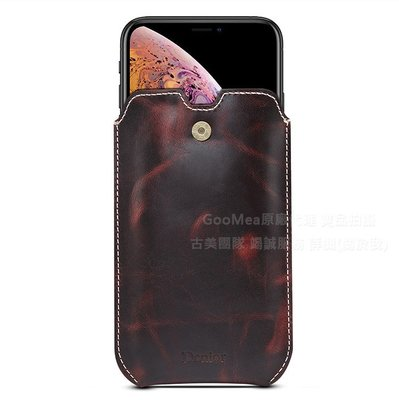 GooMea 2免運 HTC Desire 19 Plus +手機腰包 棕色 真牛皮油蠟紋插卡掛頸掛脖保護殼保護套