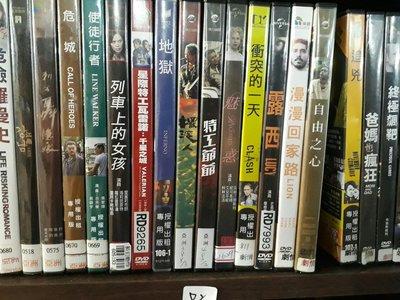 正版DVD-電影【自由之心】-奇維托艾吉佛 麥克法斯賓達 露琵塔尼詠歐 布萊德彼特 二手光碟  席滿客二手書