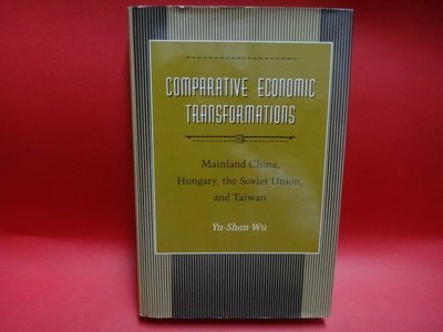 【愛悅二手書坊 01-02】Comparative Economic Transformations
