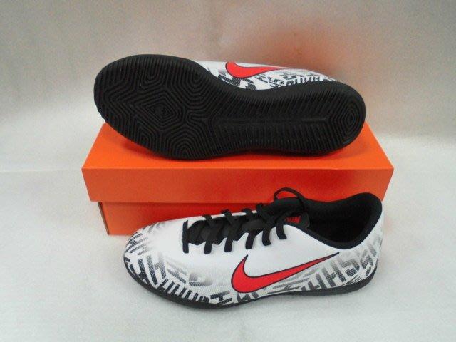 【n0900台灣健立最便宜】2019 NIKE 室內足球鞋VAPOR 12 CLUB NJR IC AO3120-170