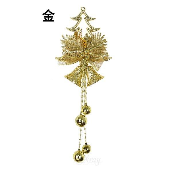 節慶王【X453236】聖誕樹雙鐘吊飾-金,聖誕節/聖誕鐘串/佈置/吊飾/掛飾