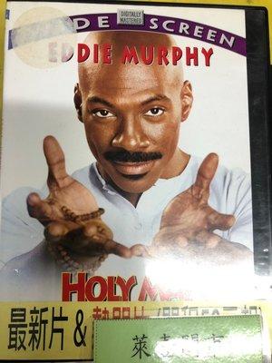 萊恩@59998 DVD 有封面紙張【搖錢樹】全賣場台灣地區正版片