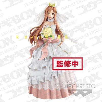 東京都-日本BAP景品刀劍神域Code Register EXQ少女人形 亞絲娜婚紗VER 高約23公分 代理 現貨