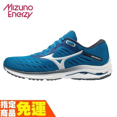 MIZUNO WAVE RIDER 24 一般楦 男款一般型慢跑鞋 藍白 J1GC200338 贈腿套 20SS